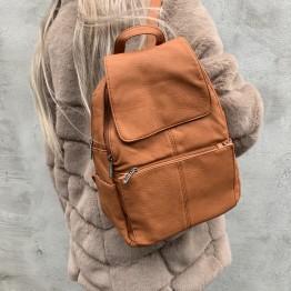 Rummelig rygsæk med lynlås